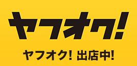 中古オフィス販売ココロ Yahoo店