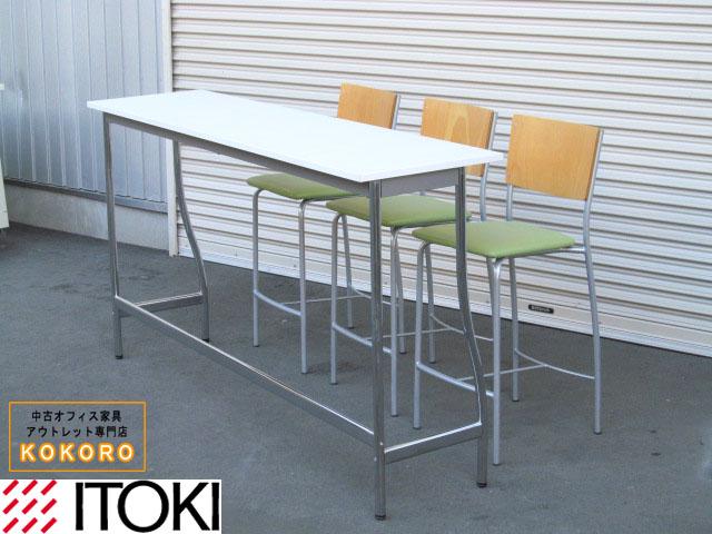 会議セットテーブルチェア 中古オフィス家具 ココロ