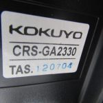 210512-2B