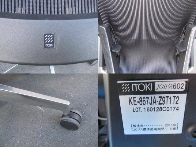81020-11A