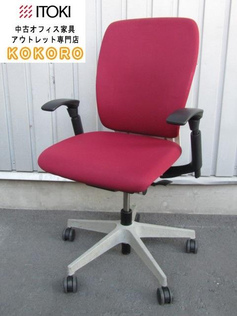 200107-4B