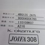 90615-8