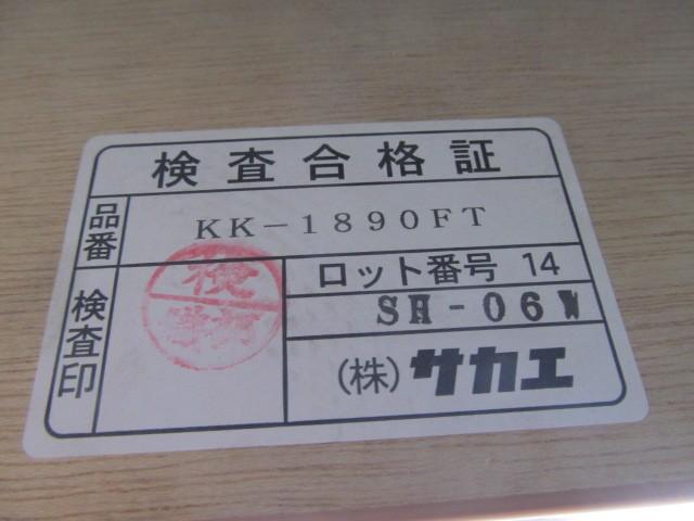 81003-1A