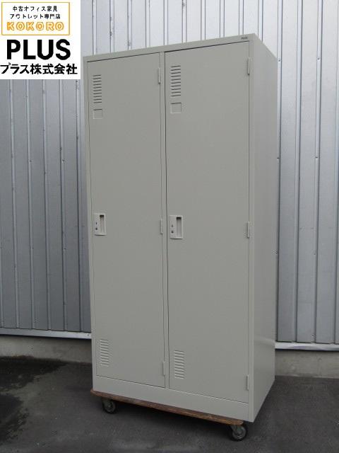 200708-4