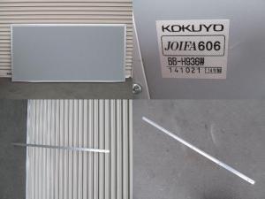 70311-14