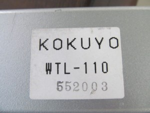 81128-8