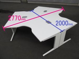 70830-1C